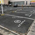 日立市 駐車場