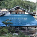 福島県 Y様邸